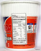 Picture of Nissin Yakisoba Spicy Chicken 77g