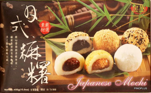 Picture of Royal Family Japanese Mochi 450g