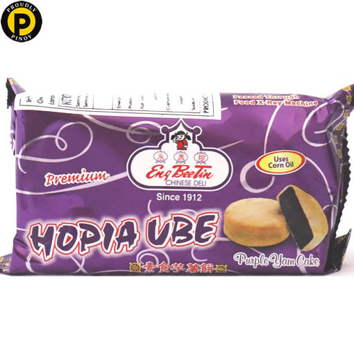 Picture of Eng Bee Tin Hopia Ube Yam 150g