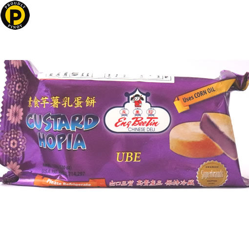Picture of Eng Bee Tin Hopia Ube Custard 150g
