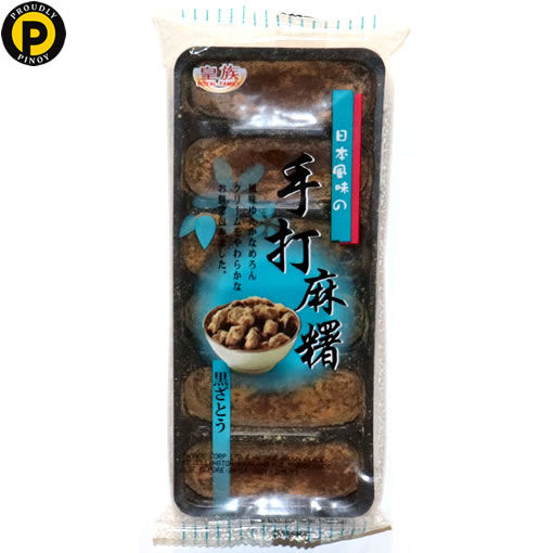 Picture of Royal Family Handmade Mochi Brown Sugar Flavor 180g