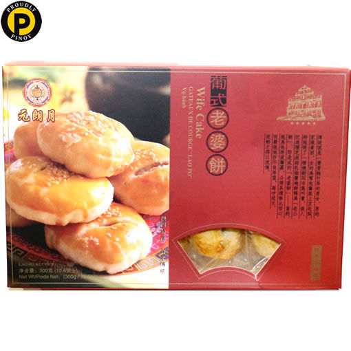 Picture of Hong Kong Wife Cake 300g
