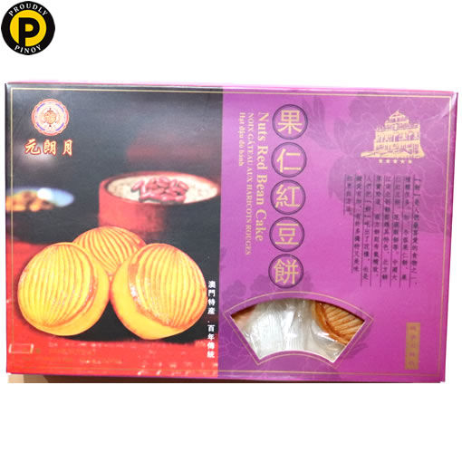 Picture of Hong Kong Nuts Red Bean Cake 270g