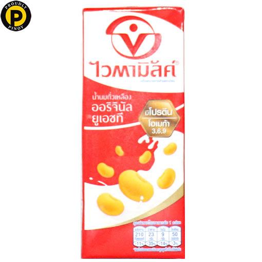 Picture of Vitamilk Soymilk Tetrapack 250ml