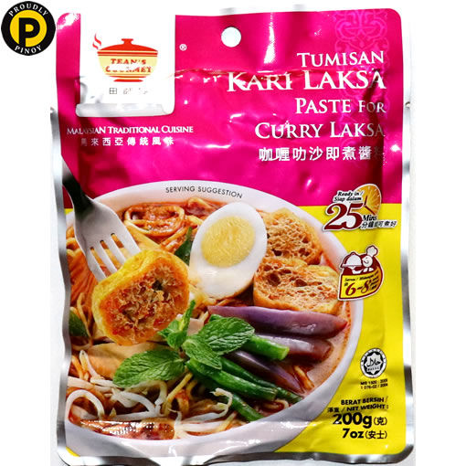 Picture of Tean's Curry Laksa Paste 200g