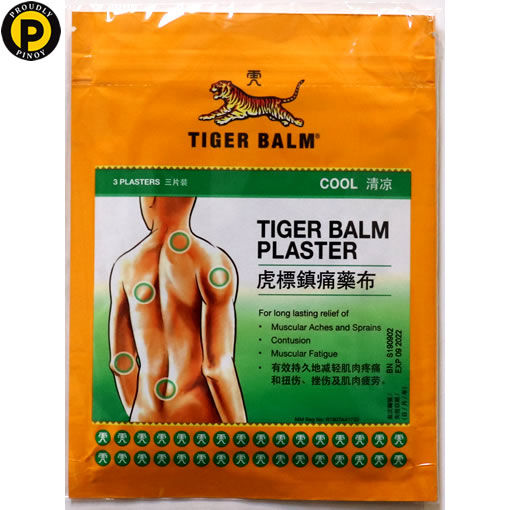 Picture of Tiger Balm Plaster