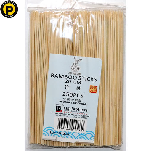 Picture of Bamboo Skewer 250pcs