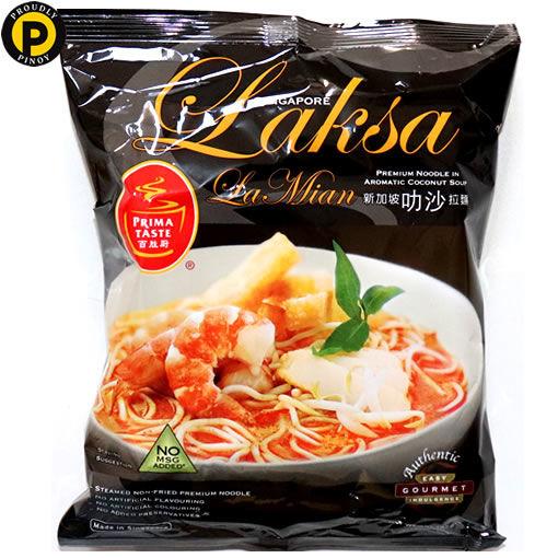 Picture of Prima Taste Laksa Lamian 185g