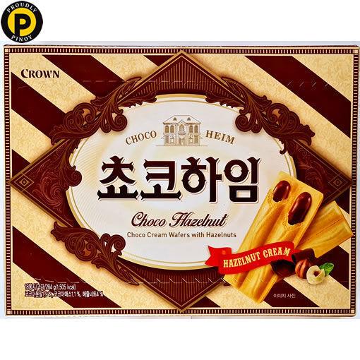 Picture of Choco Heim  Choco Hazelnuts 284g