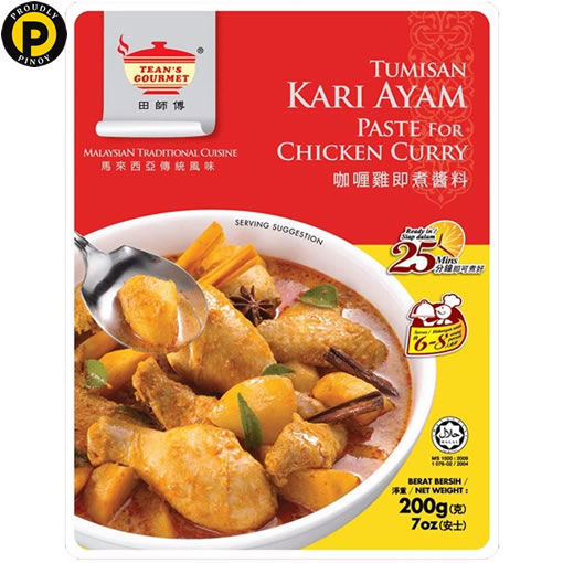 Picture of Tean's Chicken Curry Paste 200g