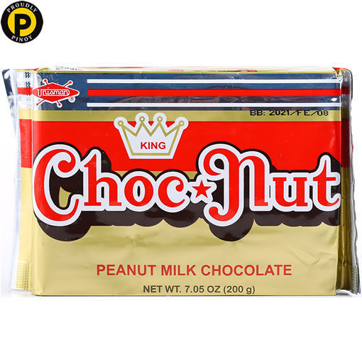 Picture of King Choc Nut 240g